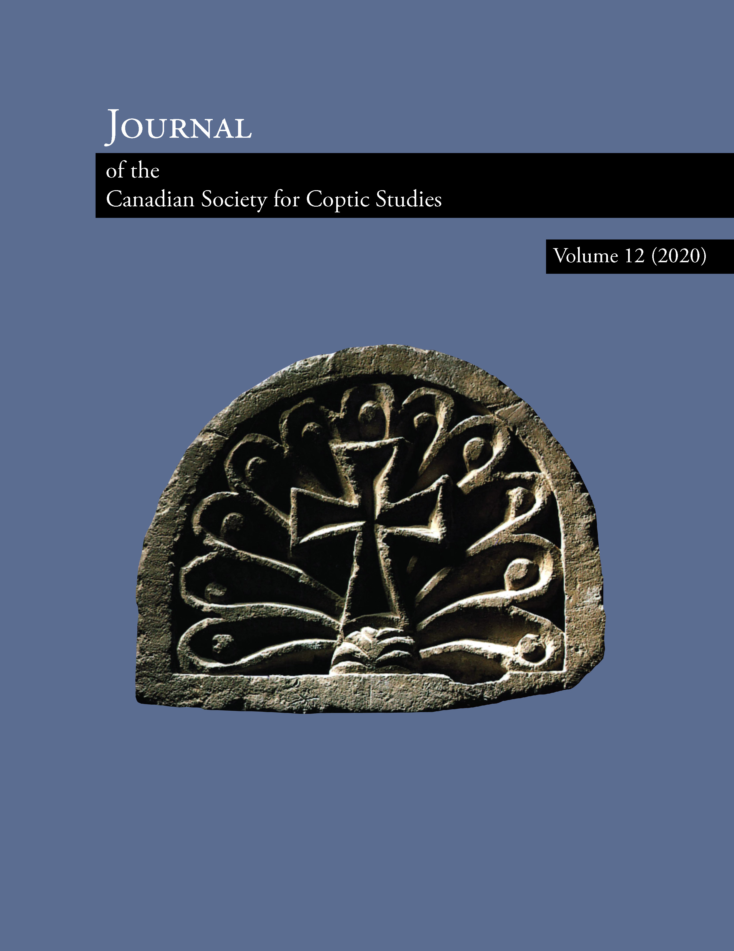 Journal of the Canadian Society for Coptic Studies vol. 12 (2020)