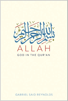 Cover for Allah: God in the Qur'an